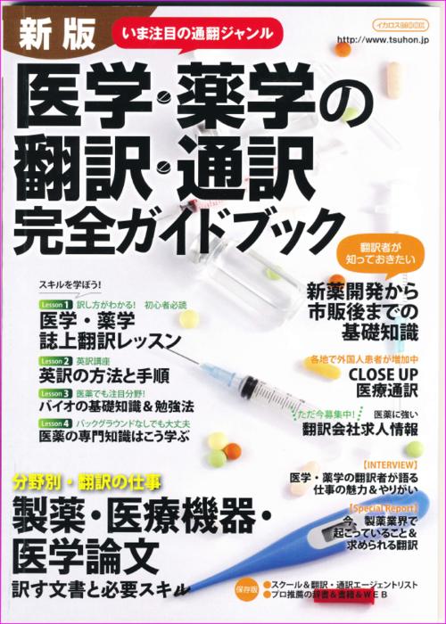 Journal1_2