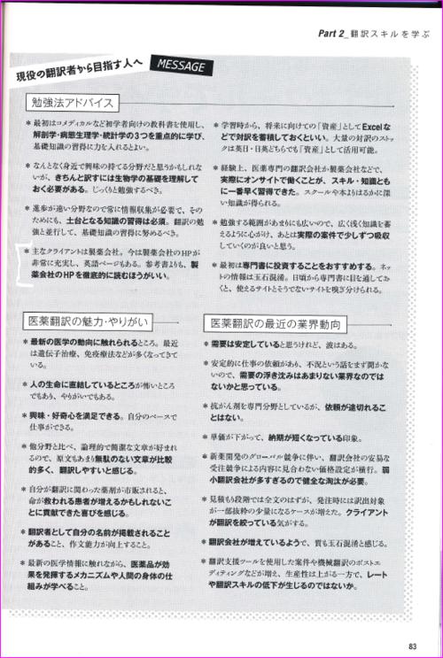 Journal4_2