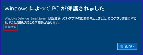 Windowshogo1_3