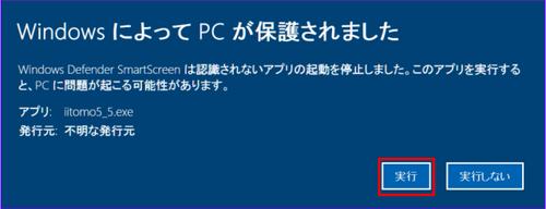 Windowshogo2_2