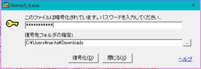 Download1