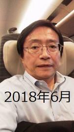 2018060414220000