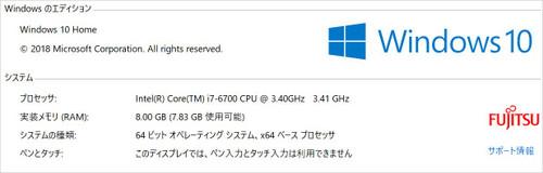 Systemdesktop