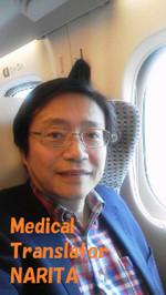 Medical_translator_narita6