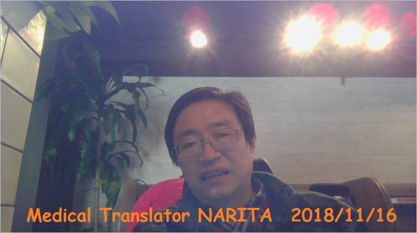 Medical_translator_narita8