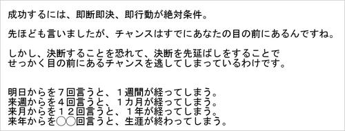 Shimakura_2