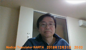 Medical_translator_narita10