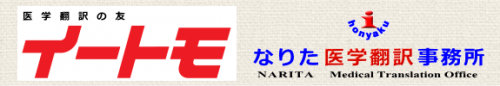 Banner_ihonyaku_linknew