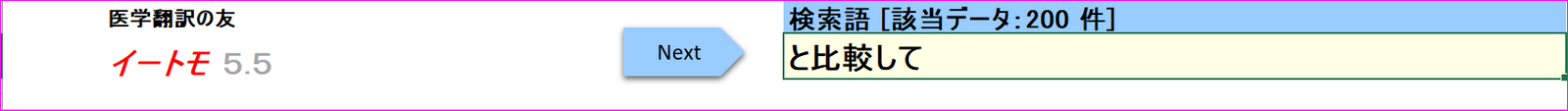 Hikaku1