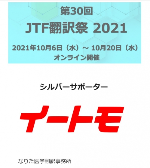 20210714-170749