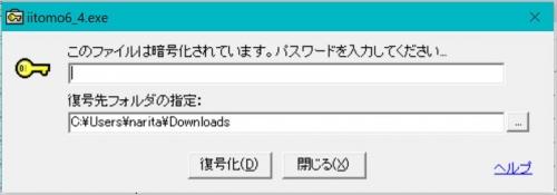 64download2