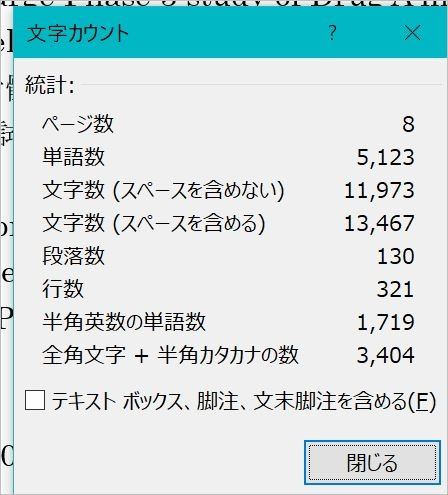 Count_20201203162601