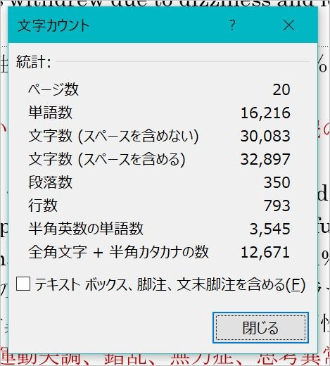 Count_20201209180501
