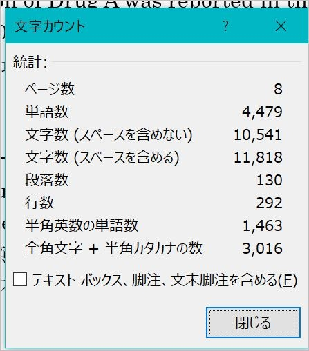 Count_20201212114001