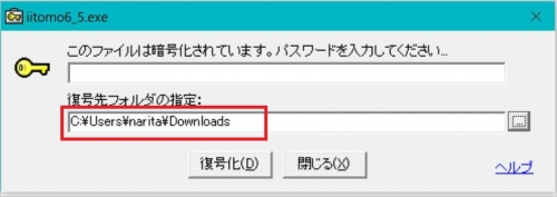 Download1_20201120150801