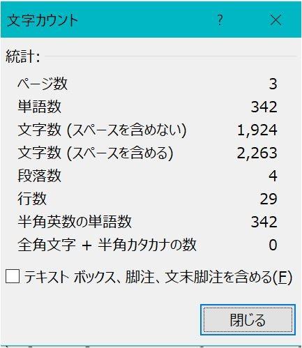 Eiyakugosuu2