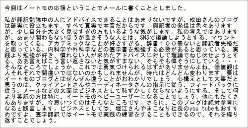 Tanaka_20200926083101