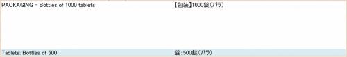 20210601-185414